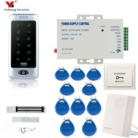 YoBang Security RFID Door Access Control System Kit Set metal access control keypad with 180KG magnetic lock+power+10 key cards