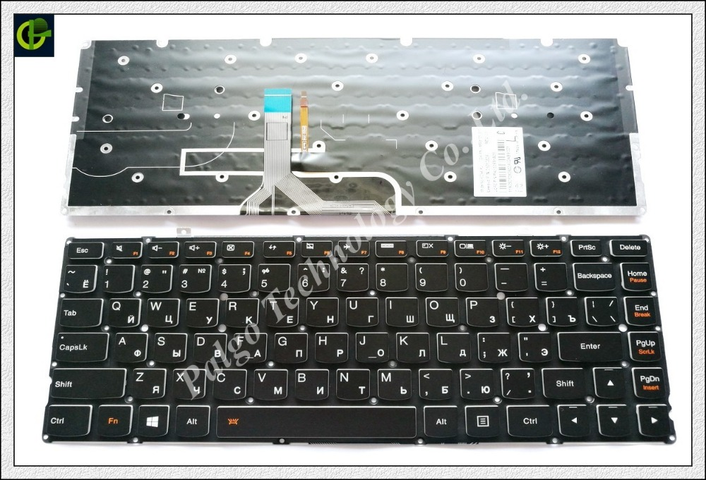 "Backlit Russian Keyboard for Lenovo Ideapad Yoga 2 Pro 13 inch"" Yoga2 Pro13 Pro13-ISE II-Pro 13-ITH 25212829 PK130S92A05 RU BLACK"""