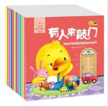 лучшая цена 10 books/set Chinese Bedtime Stories Learning Hanzi Mandarin Chinese character Story Book fit for 0-5 ages