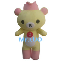 Rilakkuma Mascot Costumes Teddy Bear Costumes For Party Free Shipping