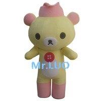 Rilakkuma Mascot Costumes Teddy Bear Costumes For Party Free Shipping