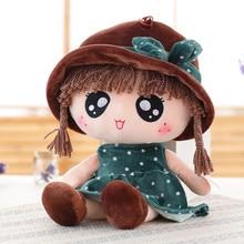 New Arrival 14″ 35cm Cute Model Girls Rag Doll Peluches Stuffed Toys Plush Wedding Rag Doll Festival Birthday Gift