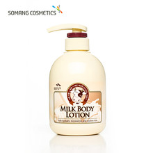 купить Somang Korean Skin Care 500ml Milk Body Lotion Hydrates Moisturizes and Soothes Skin по цене 1088.97 рублей