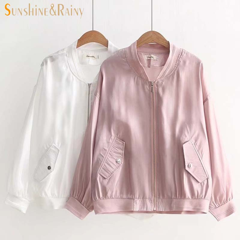 Spring Summer New Jacket BF Baseball Coat Sunscreen Girl Student Loose Thin Korean Student Female Jacket Zipper Long Sleeve Coat