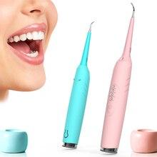 Обновленный Электрический звуковой стоматологический инструмент для отбеливания зубов, зубной камень, зубной налет, удаление пятен, стоматологическая Чистка, зубные инструменты