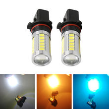 2pcs P13W Car LED Bulbs Running Lights PSX26W Fog Lamps LED Bulbs for Audi Mazda Toyota Chevrolet white ice blue yellow(China)