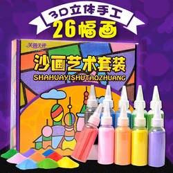 10 бутылок цвет песка и рисунок Бумага карты изображения для песка живопись графика искусство игрушки DIY Детская игрушка образования