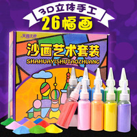 10 Bottles color sand and Drawing Paper Card Picture for Sand painting drawing Art Toys DIY Children Education Toy