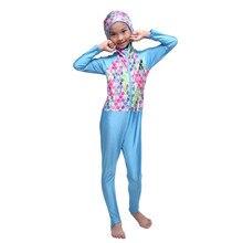 Children Girls Quick Dry Swimsuit Muslim Swimwear Islamic Floral Twin Cap Hook Pants 1 PCS New