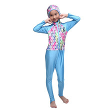 Children Girls Quick Dry Swimsuit Muslim Swimwear Islamic Floral Twin Cap Hook Pants 1 PCS New