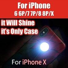 «Он будет светиться» не нужно разобрать для iPhone 6S 6 Plus 7 8 плюс iPhone х светящийся чехол для телефона сзади логотип блеск лампа ТПУ силиконовый