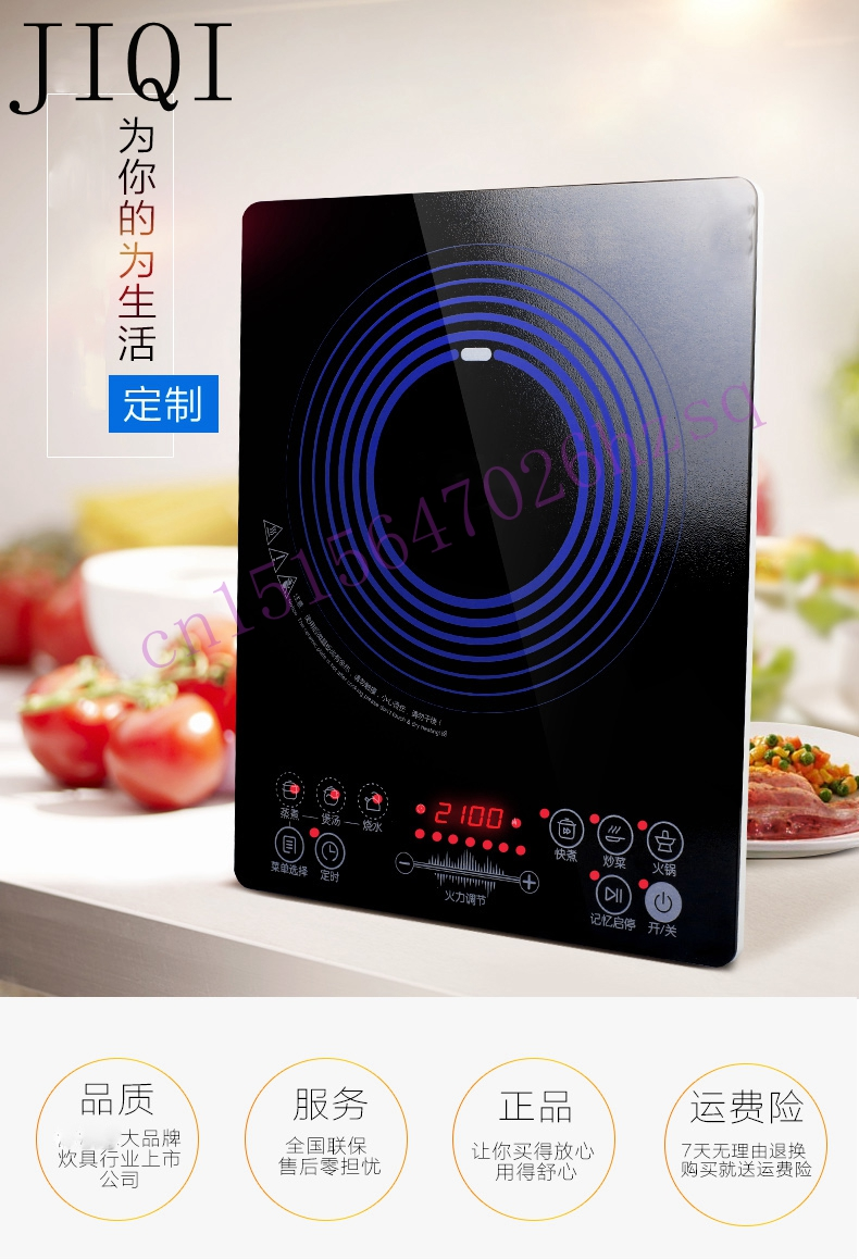 Induction Cooker household Hot pot  Intelligent touch screen Mini cooker special small smart home electromagnetic oven electrical magnetic waterproof induction cooker intelligent hot pot stove with timer ceramic induction household cooktop eu plug