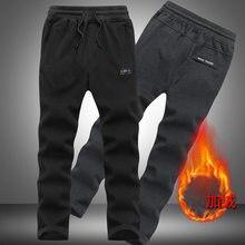 b034634b4d88 Флисовые брюки осень зима повседневные Прямые мужские спортивные брюки  брендовая одежда повседневные серые черные мужские брюки