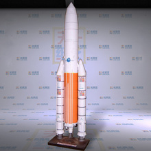 Paper Model Ariane 5 Rocket Science and Technology Space puzzle DIY handmade paper art toy