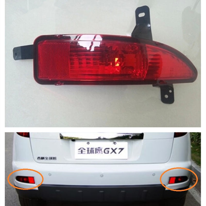 Car Emgrand X7,EmgrarandX7,EX7,SUV, Car rear fog lights assembly,The price is for product of one side geely gc7 emgrand x7 emgrarandx7 ex7 suv car timing chain repair kit