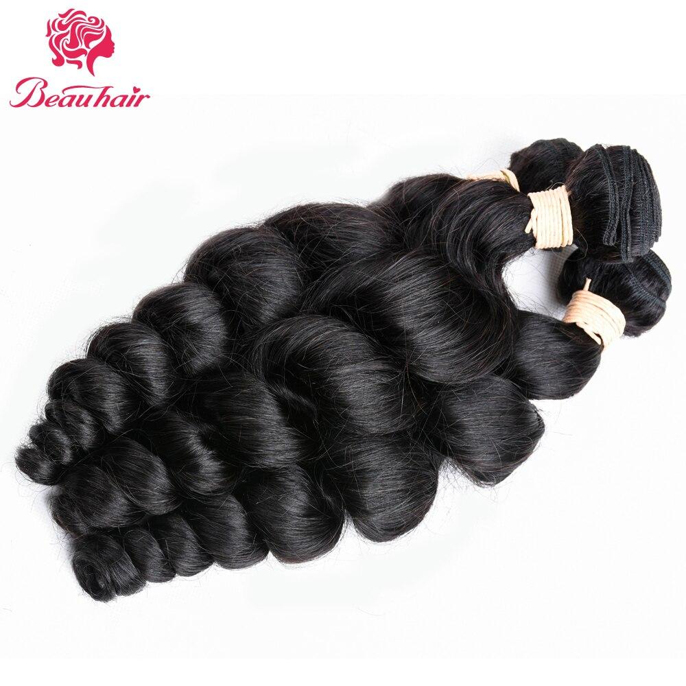 Beau волосы Малайзии свободная волна пучки волос плетение 4 шт Свободные Вьющиеся Малайзии Пряди человеческих волос для наращивания натураль...