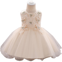 Flower Girl Wedding Dress Butterfly Embroidery Princess Girls Birthday Party Clothing
