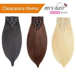 Миссис зажим для волос в Пряди человеческих волос для наращивания прямо 8 шт. комплект машина сделала Реми бразильский Заколки для волос