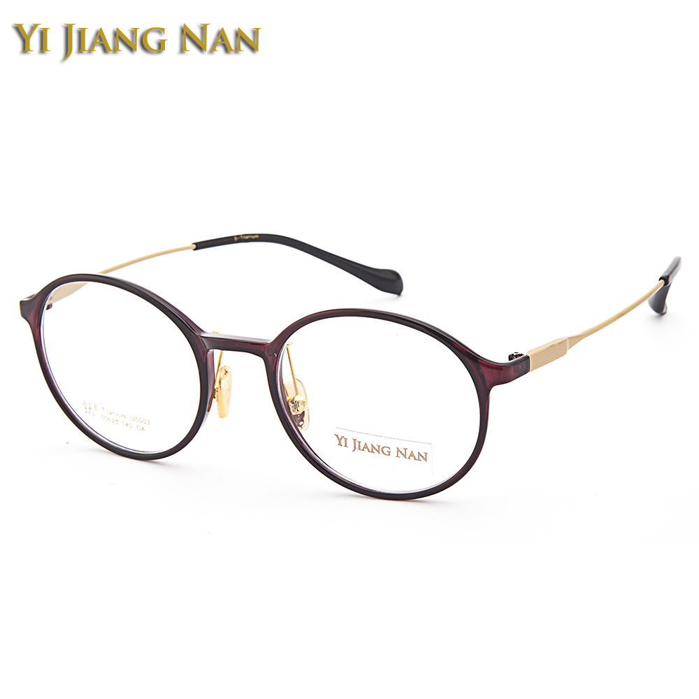 Yi Jiang Nan Brand Men and Women Myopia Glasses Vintage Frame Round Eyeglasses with Clear Lenses