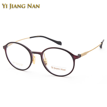 Yi Jiang Nan Brand Men and Women Myopia Glasses Vintage Frame Round Eyeglasses with Clear Lenses