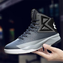 LAIDILANGTU autumn basketball shoes couple with non-slip wear-resistant mens breathable Sneakers casual shoes36--45