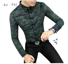 2017 autumn new men trendy lace long-sleeved shirt personality nightclub male printed