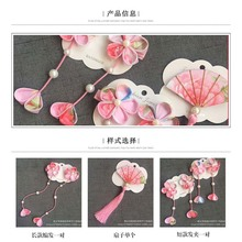 Chinese Princess Rose Simulation Long Flower Tassels Girl Headbands Hair Clips Ornament Cute Kids Accessories