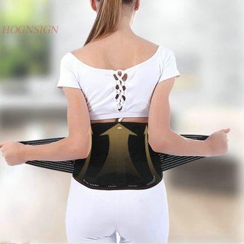 Belt Waist Care Lumbar Disc Warm Waists Massager Body Intervertebral Discs Self Heating Prominent Breathable Women Home Massage