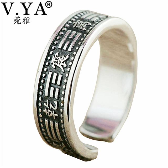 V Ya Solid 925 Sterling Silver Ring Men S Jewelry Vintage Eight