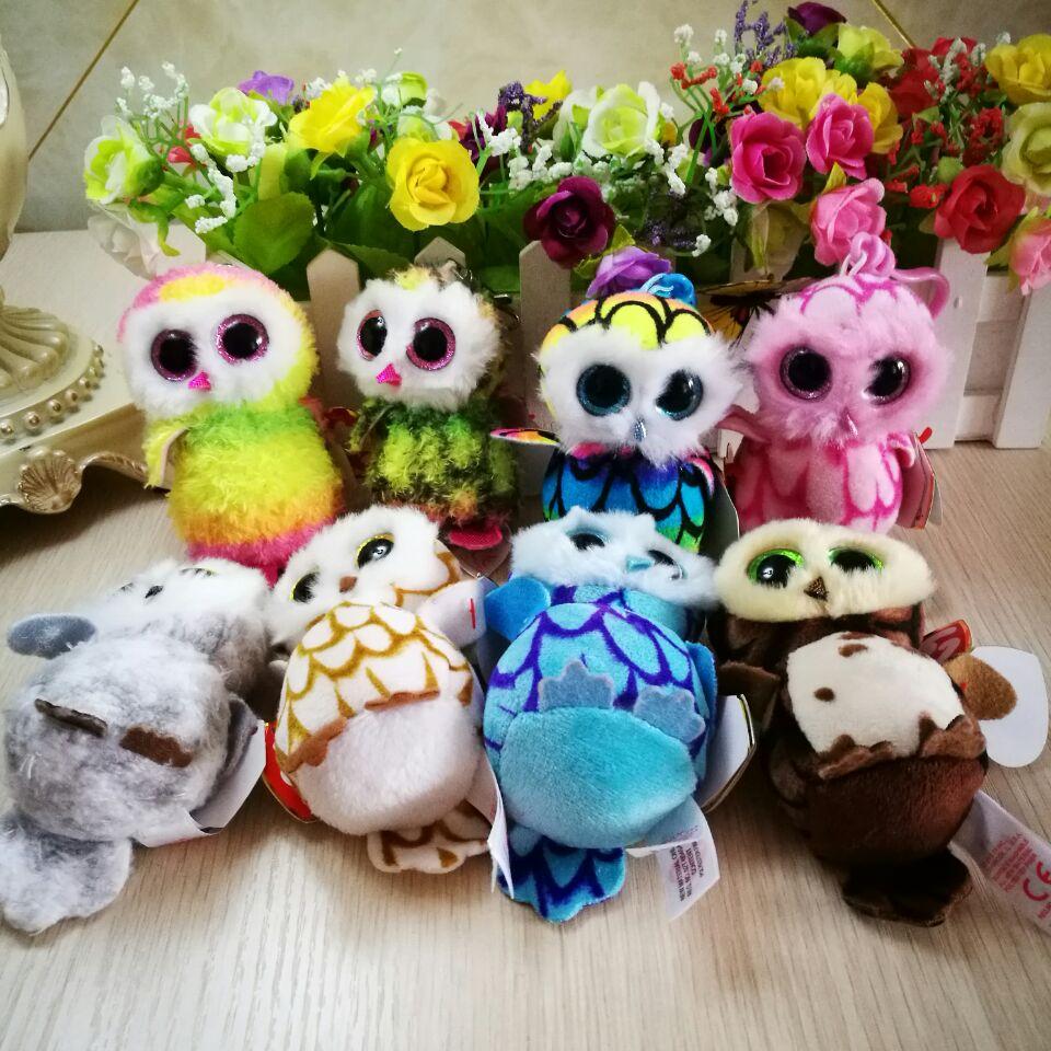 7cad0eb169e Ty Beanie Boo Owl Swoops - imgUrl