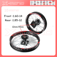 12mm 15mmFront 1.60 14 inch Rear 1.85 12 inch Alloy Wheel Rim For KAYO HR 160cc TY150CC Dirt Bike Pit bike 12 14 inch wheel
