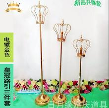Golden Iron Art Gold-plated Ornaments for New Wedding Crown Road Lighting Stage Decoration Projects T-stage
