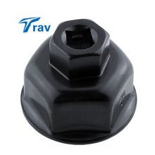 36mm  Car Black Oil Filter Wrench Socket For Truck Minicooper