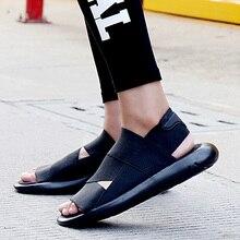 Г., новые летние мужские сандалии Kaohe мужские домашние тапочки кожаные сандалии с открытым носком мужские сандалии мужская обувь наивысшего качества