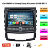 Quad Core 2 Din Android 6 0 Car Dvd Player For SsangYong Korando 2010 2011 2012