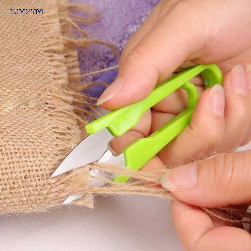 1 قطعة عالية الجودة U شكل مقص صغير التطريز الخياطة أداة ، الخياطة التشذيب مقص كماشة المقص للخياط