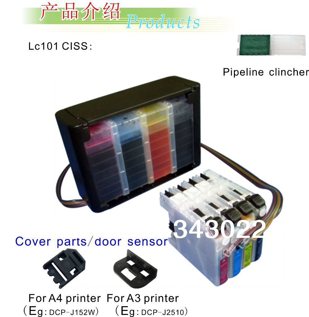 ФОТО PROCOLOR LC111 CISS for BROTHER MFC-J980DN/DWN MFC-J890DN/DWN MFC-J870N MFC-J820DN/DWN MFC-J720D/DW DCP-J952N J752N J552N