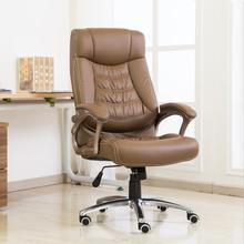 COMFORT computer chair leather office chair household boss lifting rotary chair are ergonomic chair