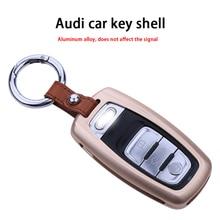 Применимо оболочки ключа автомобиля Audi ключ пакет A4L A6 A6L, Q5 A7/A8L S6/7/8 интеллектуальные RS5