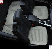 Assento de carro almofada primavera e verão único almofada quatro estações geral assento de couro do carro auto interior acessórios estilo