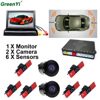13mm Flat Parking Sensors Reverse Backup Radar Sound With Front View Camera And Rear View Camera 4.3 Rearview Mirror Car Monitor