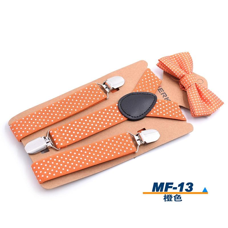 MF-13