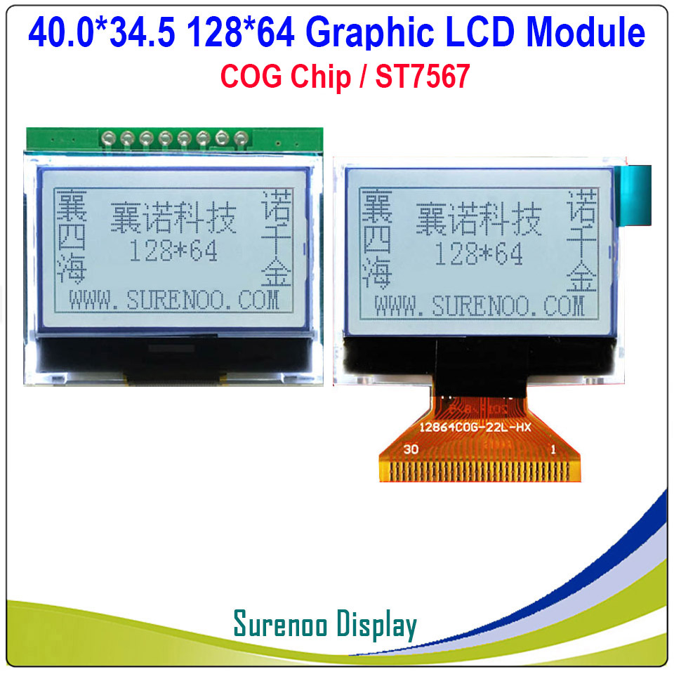 40.0X34.5MM 12864 128X64 Serial SPI FSTN Graphic COG LCD Module Display Screen / LCM Build-in ST7657 Compatible With ST7565P/R