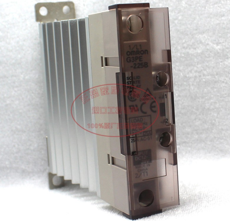 Free shipping Original authentic OMRON Omron (Shanghai) Solid state relay G3PE-225B 25AFree shipping Original authentic OMRON Omron (Shanghai) Solid state relay G3PE-225B 25A