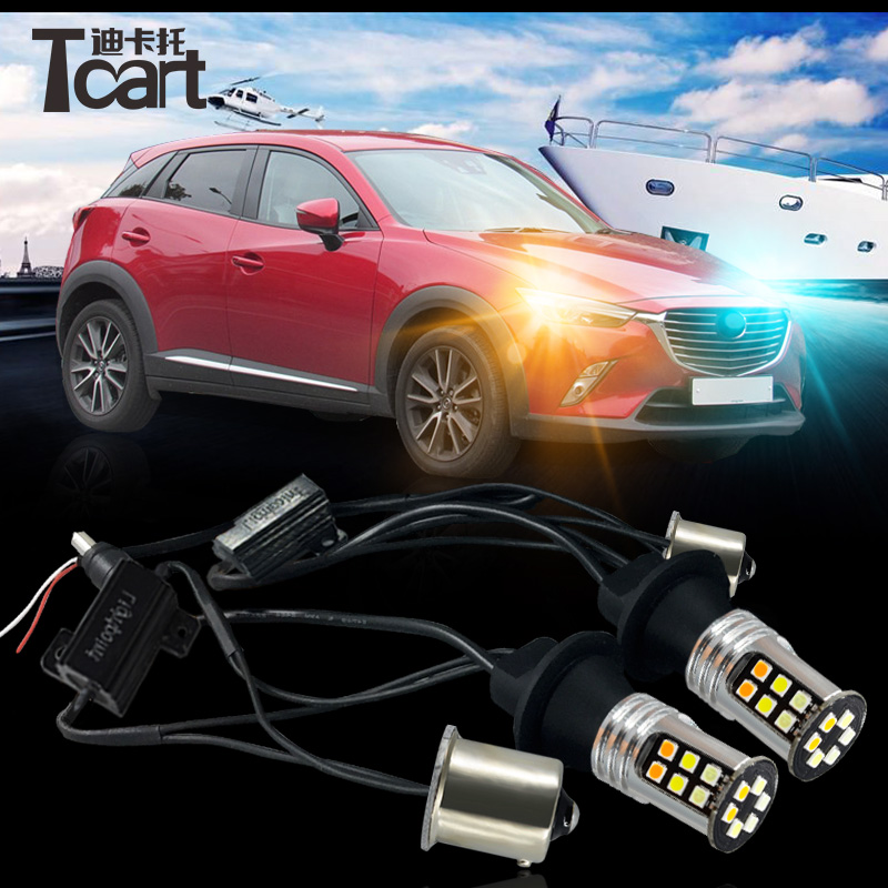 Tcart 2pcs Front Turn Signal Lights Source LED 1156 12V 30w 3020Chip Car LED 3Color DRL Signal Lamp for Mazda CX-3 CX3 2015-2018