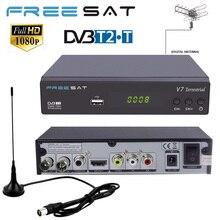 [Genuine] FREESAT V7 Terrestrial DVB-T2 AC3 LCN Smart TV Box DVB-T HD STB H.264 HD TV Digital Terrestrial Receiver Set top Box