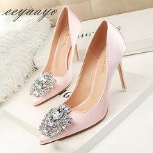 Sapato feminino de salto alto, calçado feminino ponta fina sem cadarço sensual elegante, primavera/outono, novo, 2019 sapatos rosa de salto alto