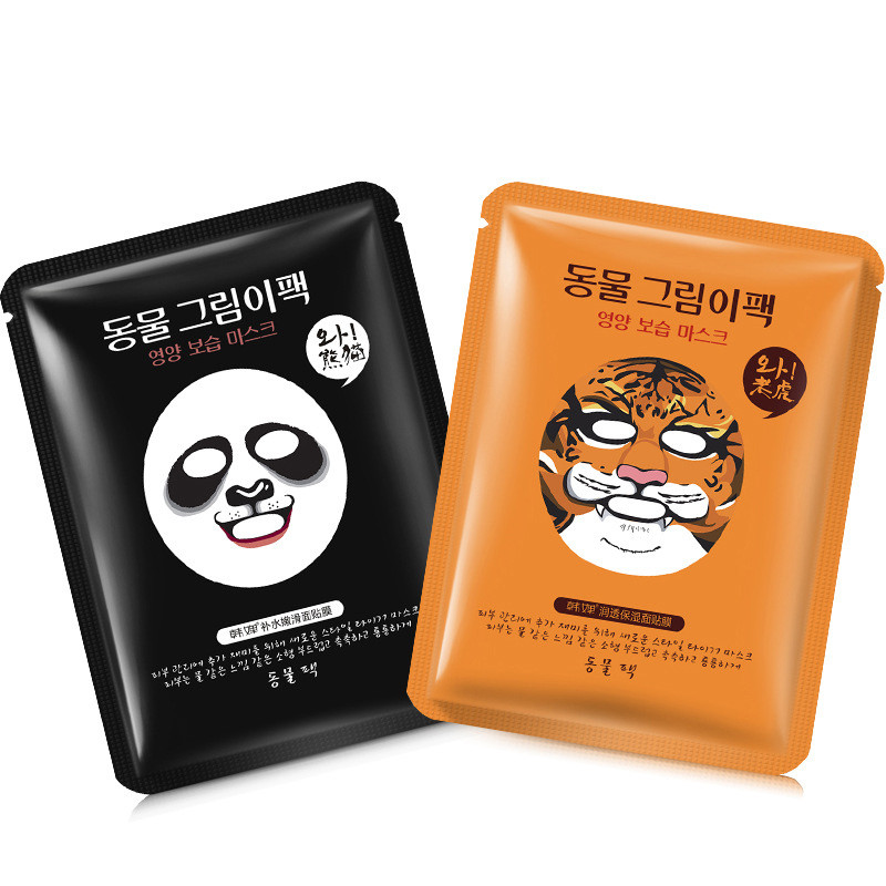 Cute Tiger/Panda Facial Mask Whitening Moisturizing Oil Control Animal Face Masks Skin Care