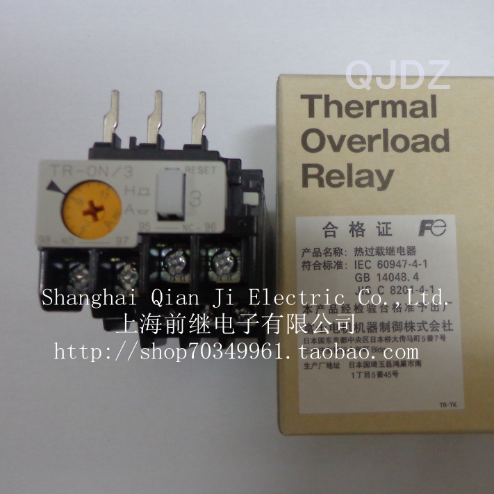 TR-ON / 3TR-0N / 3 7-11A Thermal overload relay dhl ems 5 tr on 3 tron3 for fu ji thermal overload relay new free shipping d1