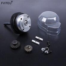 FVITEU Металл 2 скорости передачи наборы(Передаточное отношение 57 T/17 T, 51 T/23 T) для 1/5 hpi baja 5b SS 5T 5SC Rovan KM